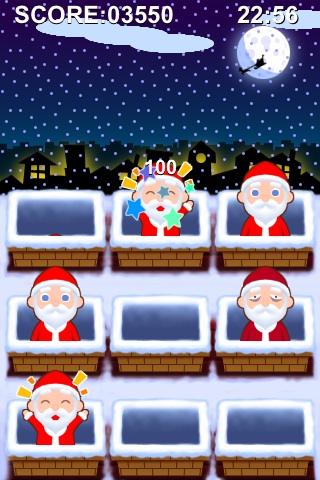 Screenshot SantaTouch!