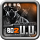 BO2 Ultimate Utility for Black Ops 2 (An Elite Strategy and Reference Guide for the Multiplayer Game